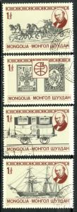 MONGOLIA 1979 Sir Roland Hill and Stamp Shows Set Sc 1077a-1077d VF CTO Used
