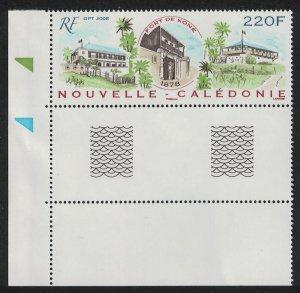New Caledonia 130th Anniversary of Fort de Kone Corner Triangles SG#1453 MI#1476
