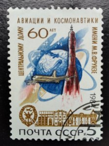 Space and aviation, USSR (F)