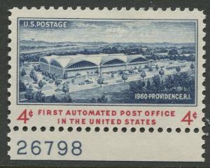 STAMP STATION PERTH USA #1164  MLH OG 1960  CV$0.25.