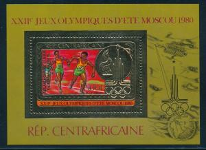 Central Africa - Moscow Olympic Games MNH Gold Sheet Ovpt Winners (1980)