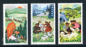 PR China SC#1412-1414 T27 Learn From Dazhai in Animal Husbandry (1978) MNH