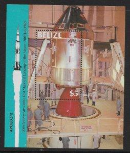 BELIZE SGMS1059 1989 MOON LANDING ANNIVERSARY M/S MNH