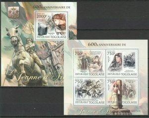 TG817 2012 TOGO ART WAR 600TH ANNIVERSARY JEANNE D'ARC JOAN OF ARK BL+KB MNH
