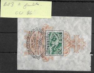 Hungary #B113 MH Faults - Sourvenir Sheet - CAT VALUE $6.00