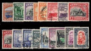 Cyprus - #'s 143-155 - Full Set - Used