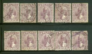 Malaya - Perak Sct # 90 multiple copies; Used