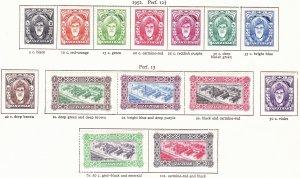 ZANZIBAR 1952-55 QEII Definitive Set 5c to 10s 14-Off SG339-352 MH