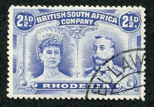 Rhodesia SG131a 2 1/2d Bright Ultramarine Double Head Fine Used Cat 12 pounds