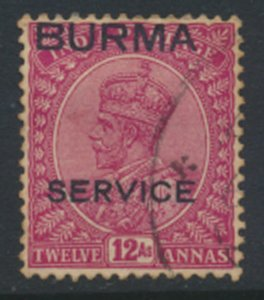 Burma  SG 12  SC# 12   Used   see details and scans