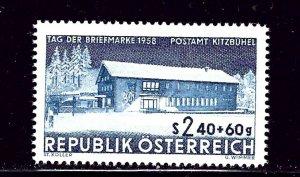 Austria B300 MNH 1958 issue