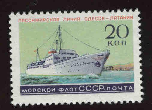 Russia Scott 2182 MNH** ship stamp from 1959