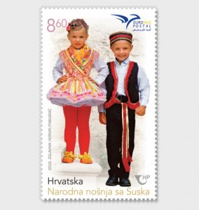 2019 Croatia Pumed Folk Costumes  (Scott NA) MNH