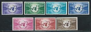 Yemen 103-9 1961 15th UN set MLH
