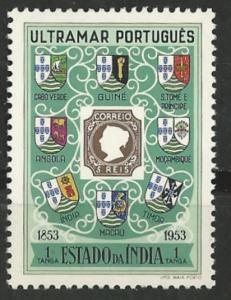 Portuguese India # 527 Stamp Centenary    (1) VF Unused