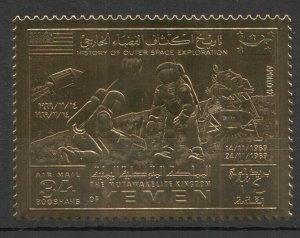 NW0218 YEMEN GOLD HISTORY OF OUTER SPACE EXPLORATION APOLLO 12 AIRMAIL ST MNH