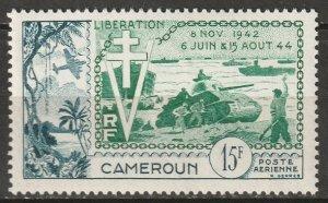 Cameroun 1953 Sc C32 Yt PA44 air post MH*