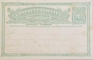 A) 1911, EL SALVADOR, POSTAL STATIONARY, U.P.U, FERNANDO FIGUEROA, GREEN, XF