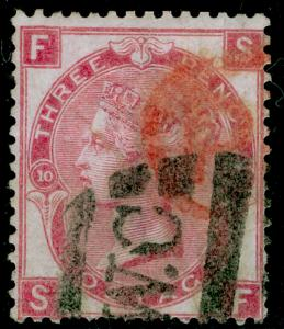 SG103, 3d rose plate 10, USED. Cat £150. SF