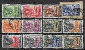 BECHUANALAND SG99/110 1932 DEFINITIVE SET USED