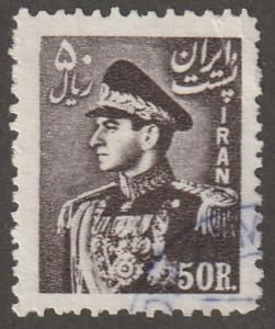 Persian stamp, Scott# 965, used, hinged, 50R, brown, Mohammad Reza Shah Pahlavi,