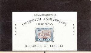 LIBERIA C133 SOUVENIR SHEET MNH 2019 SCOTT CATALOGUE VALUE $1.75