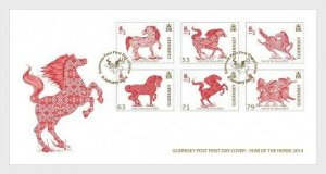 2014 GUERNSEY -  SG: 1496/01 - YEAR OF THE HORSE - FDC