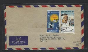 ABU DHABI  (P2601BB)  UAE STAMPS 50F+90F UAE TO USA