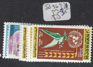 JORDAN  (PP1304B)  SG 964-971    MNH