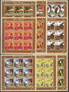 KV189 2001 MOZAMBIQUE NEW ART PAINTINGS MARC CHAGALL !!! 9SET(9KB) MNH