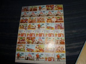 BOYSTOWN 1977 POSTER STAMPS FULL SHEET