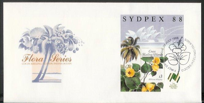 Cocos Is - 1988 Sydpex 88 National Stamp Exhibition (FDC)