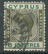 Cyprus SG 112 Used short top R perf (20% cat)