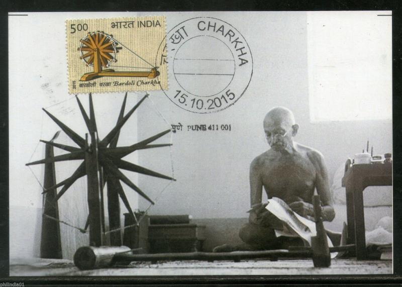 India 2015 Mahatma Gandhi Bardoli Charkha Spinning Wheel Max