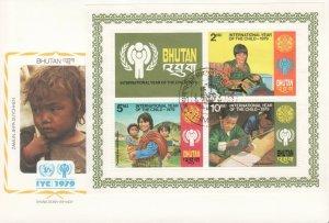 BHUTAN INTERNATIONAL YEAR OF CHILD FDC R202079