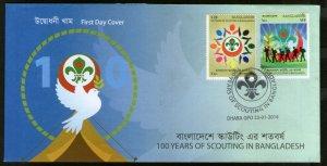 Bangladesh 2016 100 Years of Scouting 2v FDC # 16205
