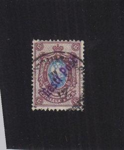 Estonia: Sc #15, Used  (39077)