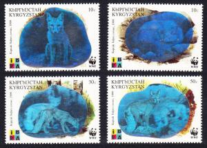 Kyrgyzstan WWF Corsac Fox Holographic stamps 4v SG#163-166 MI#172-175 SC#123 a-d