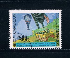 Cameroun C285 Used Hot air balloon 1979 (C0205)+