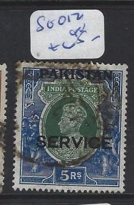 PAKISTAN (P2004B)  KGVI ON INDIA SERVICE SG O12  5 R    VFU