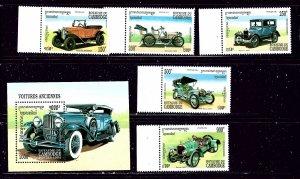Cambodia 1340-45  MNH 1994 Antique Automobiles