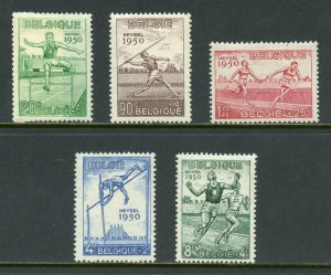 BELGIUM  SCOTT#B481/84   MINT HINGED WITH REMNANT -SCOTT $83.95  FOR NH