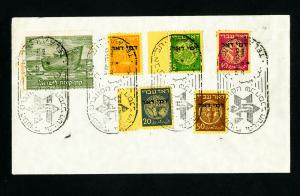 Israel Stamps # J1-J5 on First Day Cover FDC