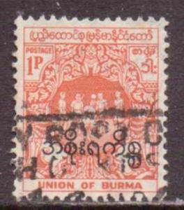 Burma   #O68  used  (1954)