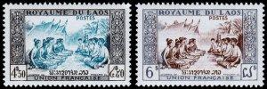 Laos Scott 23-24 (1953) Mint VLH VF C