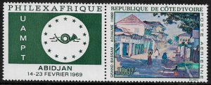 Ivory Coast #C37 MNH Stamp With Label - PHILEXAFRIQUE