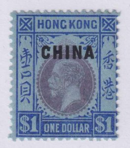 GREAT BRITAIN OFFICES IN CHINA 12 MINT HINGED OG* NO FAULTS  VERY FINE