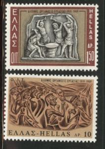 GREECE Scott 940-1 MNH** 1969 stamp set