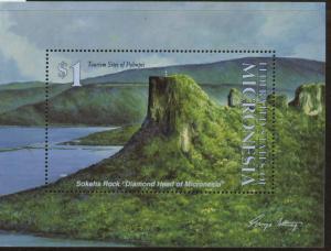 Micronesia 181 MNH Nature, Sokehs Rock
