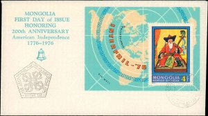 Mongolia, Worldwide First Day Cover, Stamp Collecting